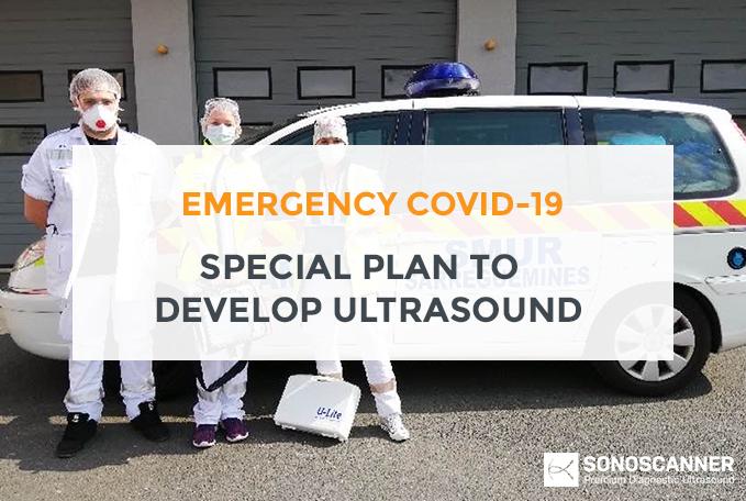 Emergency COVID-19